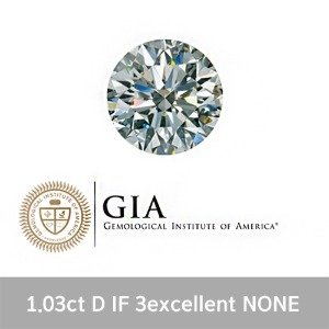 GIA 1.03ct D Internally Flawless 3EX NONE 1캐럿 천연 다이아몬드 나석