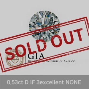 GIA 0.53ct D Internally flawless 3excellent NONE 5부 천연 다이아몬드 나석